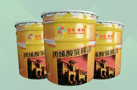 丙烯酸乳胶漆